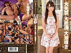 Incredible Japanese whore Haruna Aisaka in Fabulous masturbation, dildos/toys JAV video