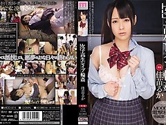 Ruka Kanae in Student Gang Bang part 1.1