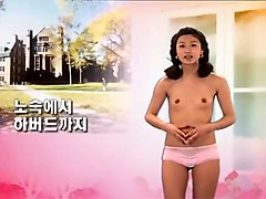 naked news Korea part 20
