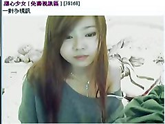 China Gute Girl On Webcam Show For Her Boyfriend